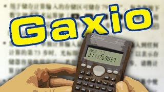 Calculator Unboxing #7 (Gaxio) - Numberphile