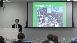 "Moriyasu Ito: ""Of Shinto and Japanese Culture"" 