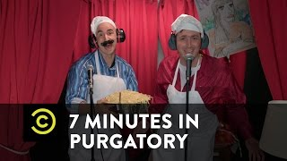 7 Minutes in Purgatory - Wham City