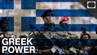 How Powerful Is Greece?