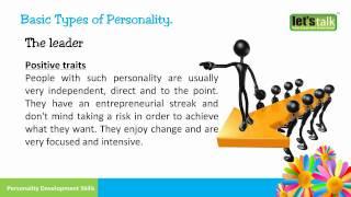 Personality Development Skills