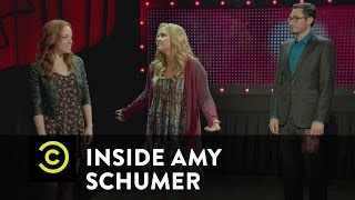 Inside Amy Schumer - Who's More Over Their Ex?